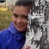 Svetlana Zakirova
