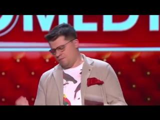 Гарик Бульдог Харламов - Московская актуальная. Опять метель