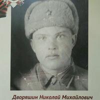 Денис Кириличев