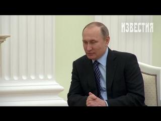 Переговоры президентов России и Южной Осетии