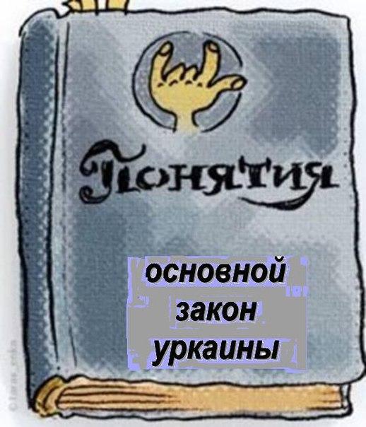 https://pp.userapi.com/c636325/v636325860/5bee1/JvuGCF8WCHc.jpg
