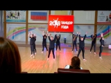 Джаз Action dance studio