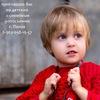 Детская и Семейная Фотосъемка. Пенза