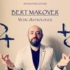 Bert Makover