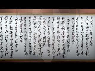 Naruto Shippuuden / Наруто Ураганные Хроники - 489 серия [озвучка : FaSt]