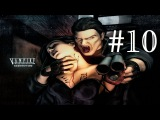 Vampire - The Masquerade - Redemption  Let's Play #10