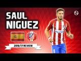 SAUL NIGUEZ