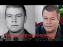 Актёры и другие знаменитости служившие в армии