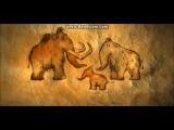 Ice Age Mannys Story