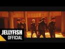 빅스 VIXX The Closer Official M V