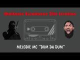 Melodie MC