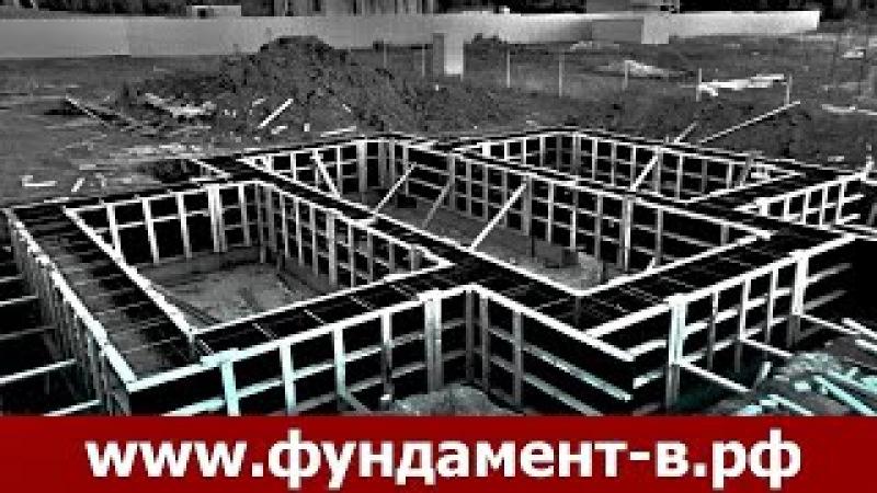 ДОРОГОЙ ФУНДАМЕНТ.Подвал для дома Чебоксары,самодельная опалубка для фундамент...
