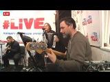 Калинов Мост  Девка красная (#LIVE Авторадио)