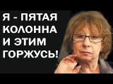 Лия Ахеджакова МНЕ ПРИПОМНИЛИ ВСЁ! Откровенное интервью известной актрисы