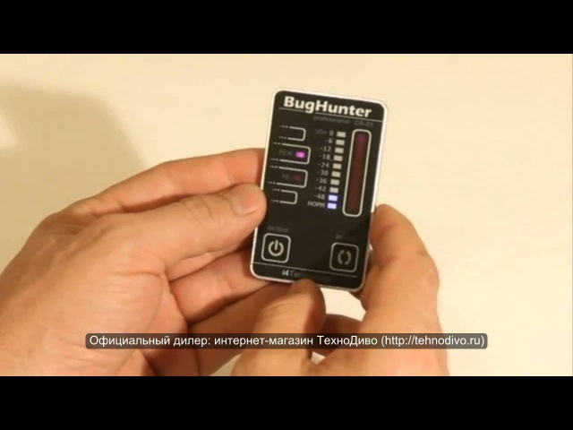 Детектор скрытых жучков, видеокамер и прослушивающих устройств BugHunter CR-01 (Карточка)