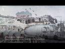 Блеф и натиск. Из курса «Русское военное искусство»