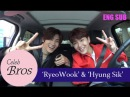 17 мар 2016 гRyeowook Super Junior Hyungsik ZE A Celeb Bros S3 EP1 Temptation of wolves