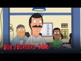 Bob Asks Teddy To Help Him With The Restaurant   Season 7 Ep. 19   BOB'S BURGERS