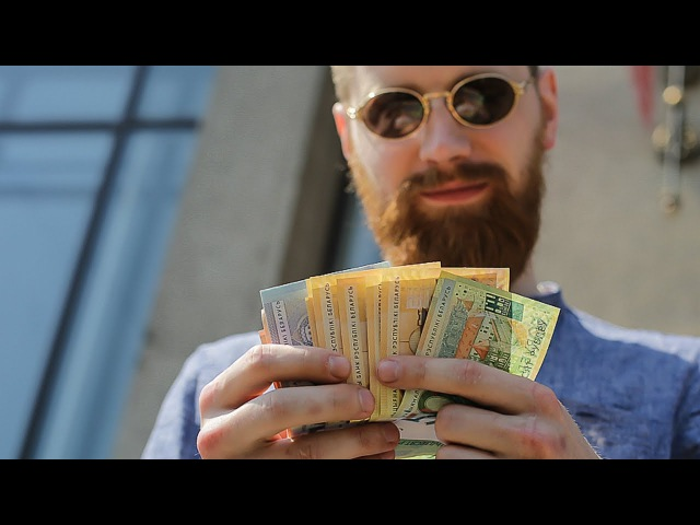 Эканаміст рэальны сярэдні заробак па краіне – $ 200 | Средняя зарплата в Беларуси