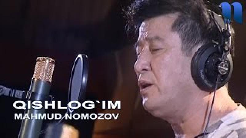 Mahmud Nomozov - Qishlog`im (jonli) | Махмуд Номозов - Кишлогим (жонли)