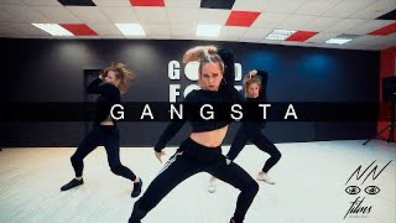 Kehlani – Gangsta Jazz Funk by Vyatina Ya | Good Foot Dance Studio