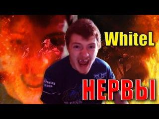 WhiteL — Нервы!    VJLink MMV / The Riftah Remix
