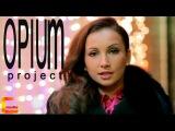 Opium project - Накричи на меня (Клип)