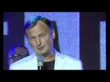Александр Пашанов - Любить по-русски (Live)
