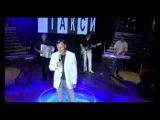 Александр Пашанов - Хулиган (Live)