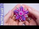 Цветок Канзаши Фиолетовое серебро ✄ Kulikova Anastasia
