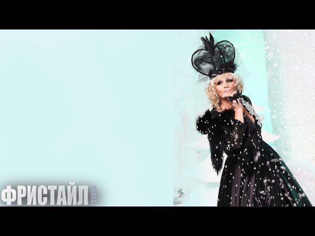 Фристайл - Метелица (Киев, Новый 2012 год)