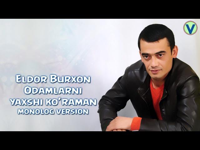 Eldor Burxon - Odamlarni yaxshi koraman | Элдор Бурхон - Одамларни яхши кураман (monolog)
