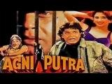 Agniputra 2000 | Full Movie | Mithun Chakraborty, Shashikala, Prem Chopra, Asrani