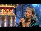 Oh Land - Pyromaniac - Live i Go' Morgen Danmark