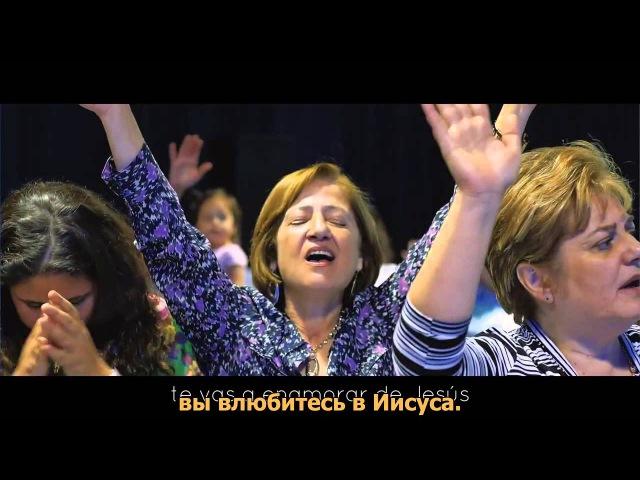 Андрес Бисонни - Амман, Иордания - Чудеса и Огонь Святого Духа! (с переводом)