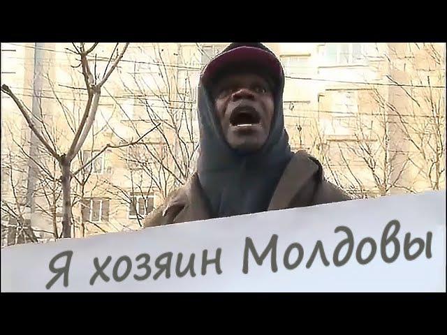Я хозяин Молдовы Боря цыган и другие приколы