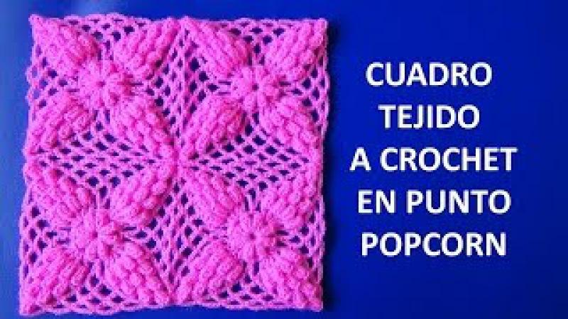 Cuadro a crochet 1 en punto popcorn paso a paso para colchitas, cobijas o mantitas para bebe