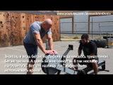 Тренировка кроссфит с Eddie Avakoff nhtybhjdrf rhjccabn c eddie avakoff