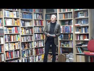 Ермен Анти читает стихи в «Фаланстере» (Москва, 19.04.2017) [часть 1]