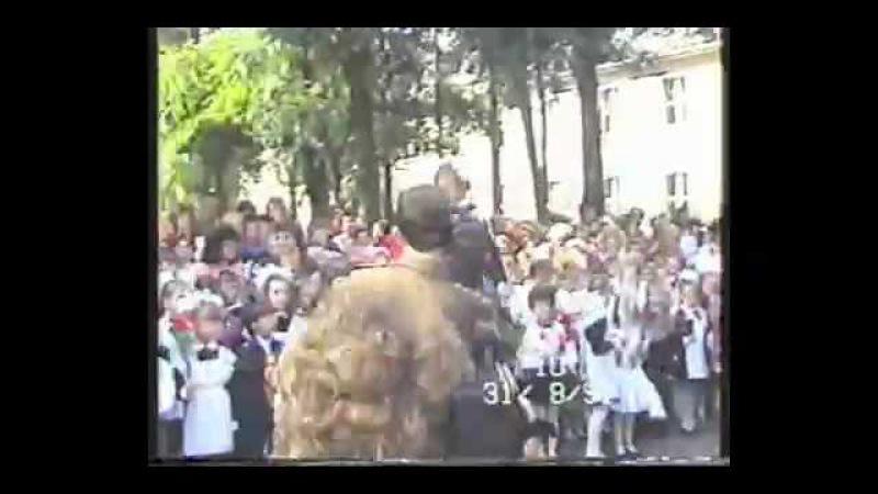 ЗГВ.alter lager сш №91 1991 день знаний