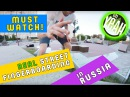 Street fingerboarding in Russia - ProFB shop team shreds Russian streets on fingerboards!