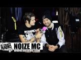 Noize MC О ГРУППЕ НАИВ  20 ЛЕТ АЛЬБОМУ