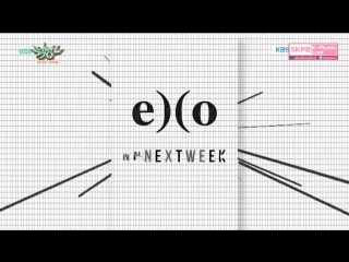 160812 EXO @ Music Bank Next Week
