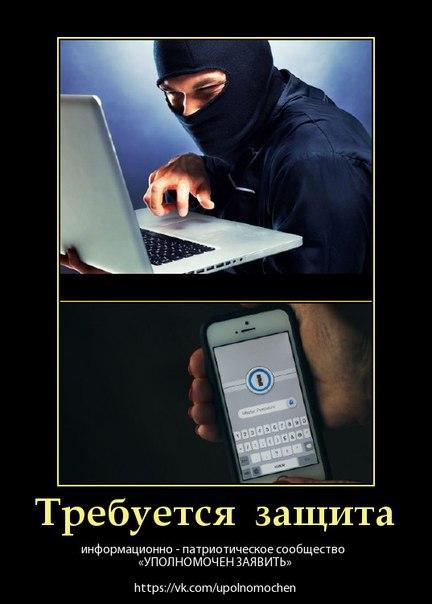 Русские трейдеры на бинарных опционах самая профитная криптовалюта
