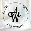 """Салон """"ArtWalls"""". Обои и текстиль в Минске."""