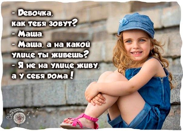 https://pp.vk.me/c636326/v636326075/edc0/3TyIcA4qLEQ.jpg
