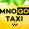 ▄▀▄▀▄ Много Такси в Пензе▄▀▄▀▄
