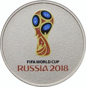 Доброе утро! У нас портале создана тема о монетах к Чемпионату мира по