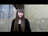 Елизавета Антонова-  Серебро (Перепутала)1