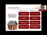 iTeam - Что такое ROI и как рассчитать отдачу на инвестиции
